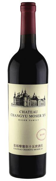 Chateau Changyu Moser XV Moser Family Cabernet Sauvignon 2015