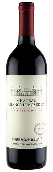 Chateau Changyu Moser Helan Mountain Range Cabernet Sauvignon 2016