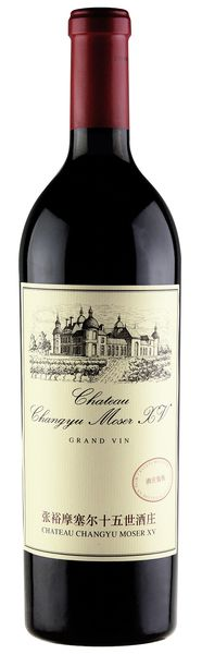 Chateau Changyu Moser XV Grand Vin Cabernet Sauvignon 2015